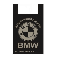 Пакет майка №4 BMW 40*60 см 50 шт