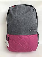 Женский тканевый спортивный серо-розовый рюкзак Одесса 7 км, фото 1