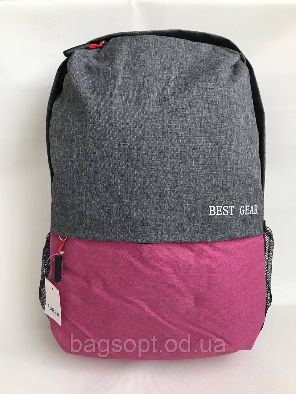Женский тканевый спортивный серо-розовый рюкзак Одесса 7 км