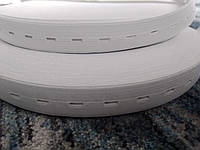 Резинка еластична з прорізами для одягу, 2 см Італія