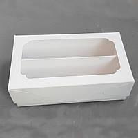 Коробка для макаронс на 12-15 шт. (с окошком)