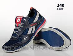 Шкіряні кросівки Reebok (репліка) зі вставками сітки (240 синьо-сіро-червона)