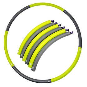 Обруч массажный Hula Hoop Sport Shiny 90 см SS66087-0.7