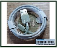 Дата кабель Lightning Foxconn edition orig для Apple iPhone, iPad