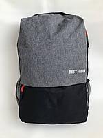 Рюкзак унисекс серый с черным спортивный Одесса 7км, фото 1