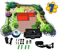Электронный Забор и Ошейник. Виртуальный Барьер - Ограждение для Собак модель: НТ-023