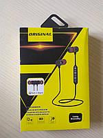 Беспроводные Bluetooth наушники Гарнитура с микрофоном