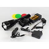 Подствольный фонарь POLICE BL-Q2800 T6 150000W + 3 светофильтра фонарик 1180 Lumen Фонарь ручной мощный, фото 3