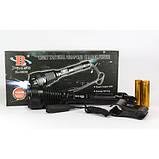 Подствольный фонарь POLICE BL-Q2800 T6 150000W + 3 светофильтра фонарик 1180 Lumen Фонарь ручной мощный, фото 4