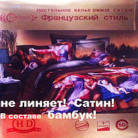 Комплект постельного белья сатин  двухспальный