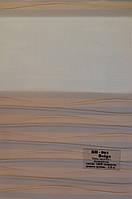Рулонные шторы день-ночь беж ВН-801