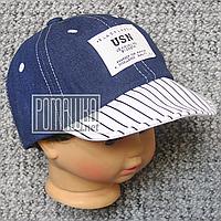 Джинсовая кепка р 46 (50) 9 мес 1-2 года гнётся козырёк бейсболка летняя мальчику малышам на лето 4729 Синий, фото 1