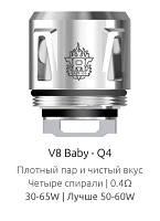 Сменный испаритель Smok TFV8 V8 BABY — Q4 Coil 0.4 Ом
