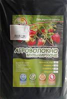 Агроволокно GrowTex черное P-50, 1,6х10 м