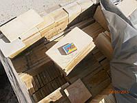 """Песчаник плитка """"6 пиленых сторон"""" (100*200, 120*240 толщина 20 мм.)"""