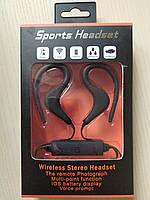Беспроводные Спортивные Bluetooth Наушники с микрофоном