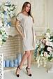 Платье летнее Пронто АПП 0131 бежевый, фото 4