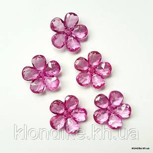 Серединки Цветочки,  d - 2.4 см, Цвет: Малиновый (10 шт.)