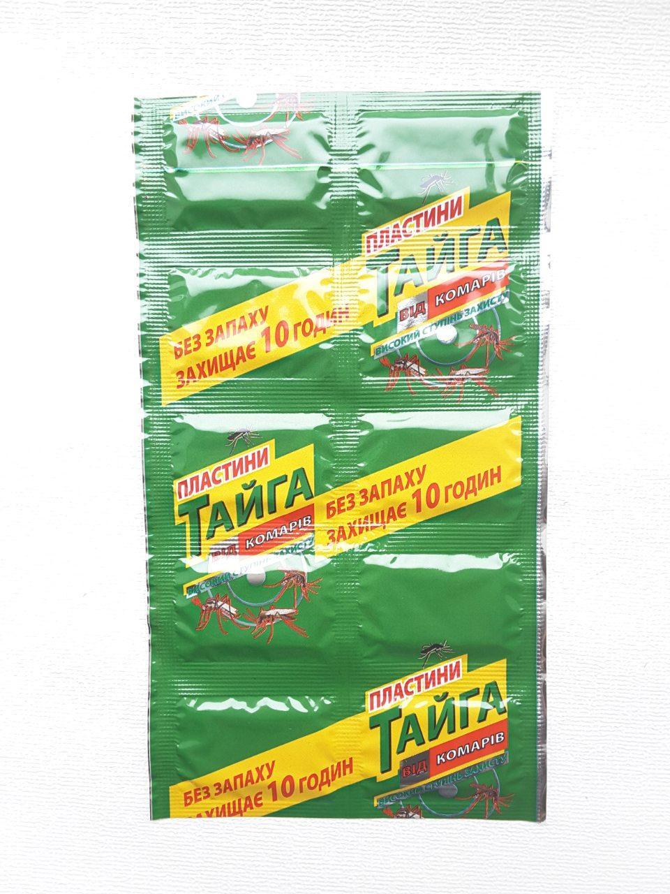 Пластины от комаров без запаха Тайга 10 штук