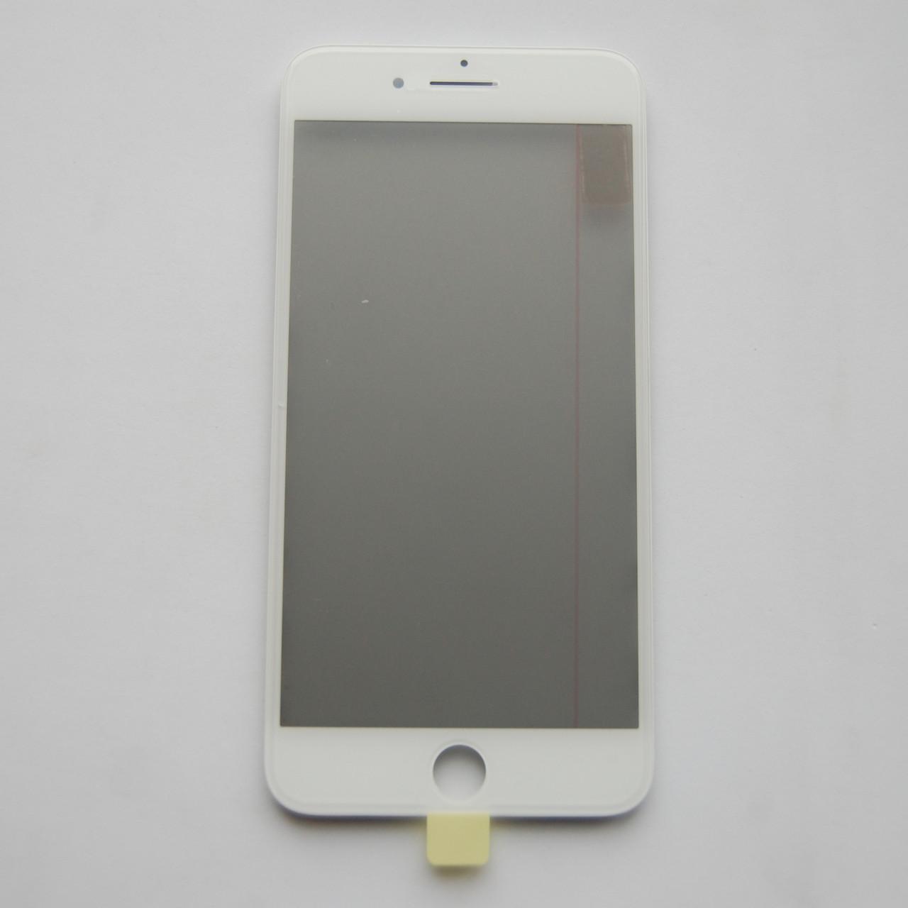 Стекло корпуса для Apple iPhone 7 Plus с рамкой,OCA пленкой,поляризационной пленкой, белое
