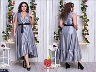 d3ac3c9f7dd Женский красивый летний макси сарафан без рукава с поясом в комплекте (креп  костюмка с напылением