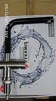 Смеситель для кухни Pyramis Mandolin Fusion