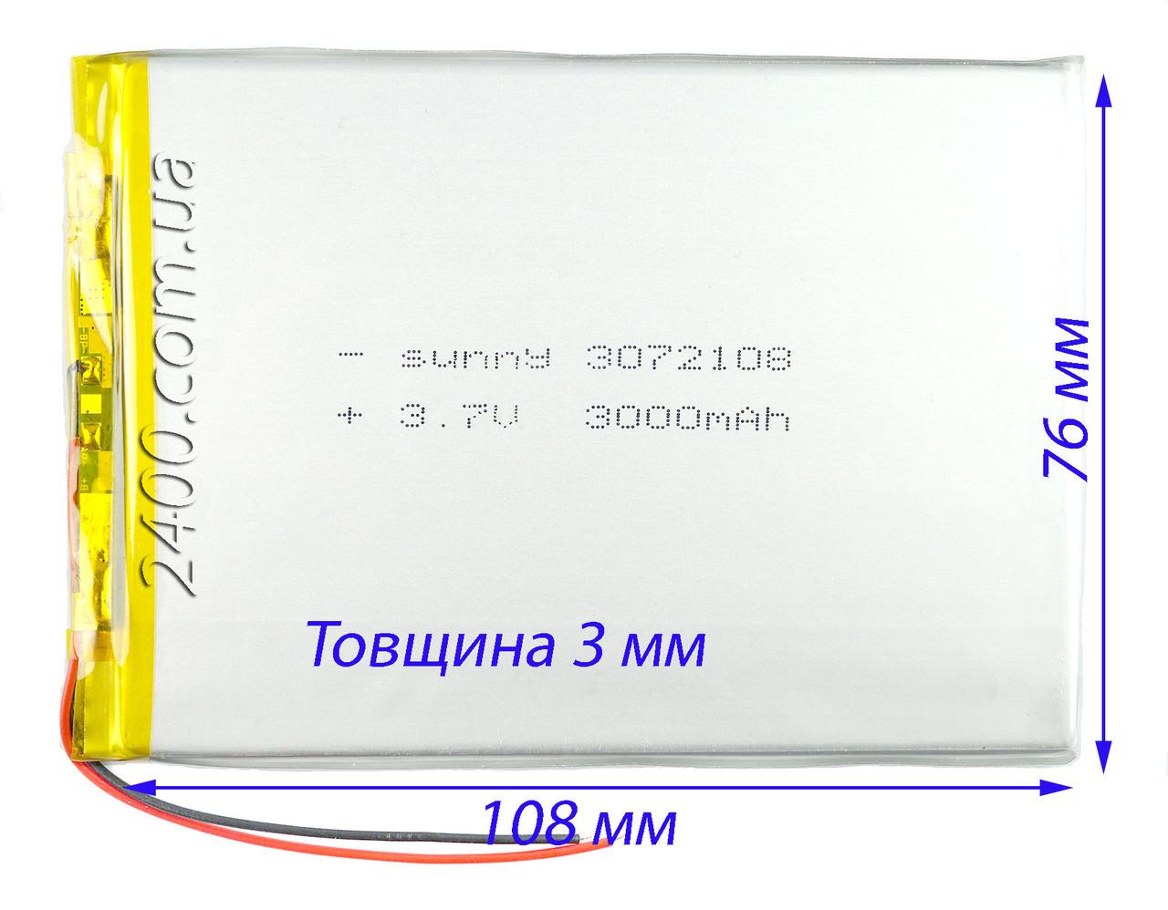 Аккумулятор (по размерам 3*76*108 мм) для планшета 3000 мАч 3072108 3,7 в универсальный  3.7v (3000 mAh)