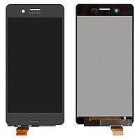 Дисплей (экран) для Sony F8131 Xperia X Performance с сенсором (тачскрином) серый, фото 2