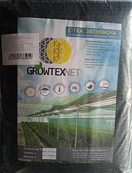 Сетка затеняющая 40%, 3х4 м, GrowTex