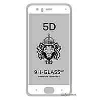 Защитное стекло 5D Full Glue для Xiaomi Mi6 White (Screen Protector 0,3 мм)