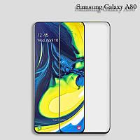 Защитное стекло 2.5D на весь экран (с клеем по всей поверхности) для Samsung Galaxy A80