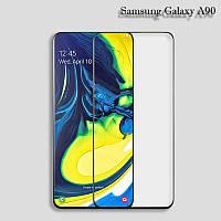 Защитное стекло 2.5D на весь экран (с клеем по всей поверхности) для Samsung Galaxy A90