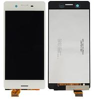 Дисплей (экран) для Sony F8131 Xperia X Performance с сенсором (тачскрином) белый