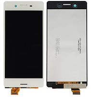 Дисплей (экран) для Sony F8131 Xperia X Performance с сенсором (тачскрином) белый, фото 2