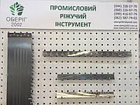 Нож для фрез по дереву 1260*40*3 сталь 102Cr6