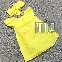 Летний комплект 110 (104) 3-4 года для девочки сарафан и повязка девочке на девочку на лето САТИН 4726 Желтый
