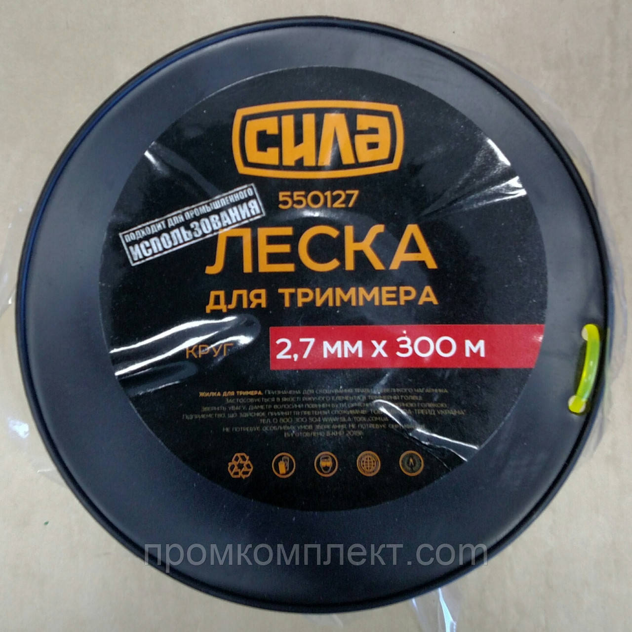 Леска для триммера 2,7 мм круг 300 м СИЛА