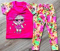 Детский летний костюм с лол  для девочки футболка  лосины