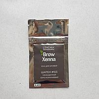 Хна для бровей Brow Henna Шатен №3, серо-коричневый, 6 г., саше
