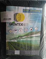 Сетка затеняющая 60%, 2х5 м, GrowTex