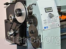 Optimum TU 2304 Vario токарный станок по металлу токарно-винторезный оптимум ту 2304 варио токарний верстат, фото 3