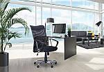 Кресло АЭРО HB сиденье Неаполь N-20/спинка Сетка бордовая, фото 4
