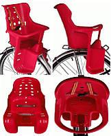 Красное Велокресло прочный пластик для ребенка