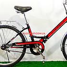 Складной велосипед Салют 2409 черно-красный, фото 4