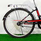 Складной велосипед Салют 2409 черно-красный, фото 5
