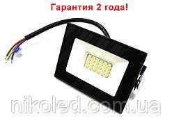 Светодиодный прожектор LED 10W планшет стандарт SMD