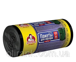 "Пакет для мусора 120л25шт черный (10) TM ""Помічниця"""