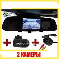 Зеркало видеорегистратор 2 две камеры с камерой заднего вида, регистратор автомобильный