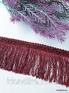 Бахрома декоративная, ширина - 7 см, Цвет: Бордо