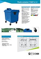 Пластиковый контейнер 1100 л с плоской крышкой для раздельного сбора мусора(бумага)